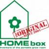Homebox (56)